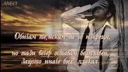 Quando L' Amore Diventa Poesia - Massimo Ranieri (превод)