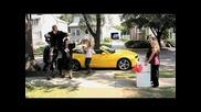 Смахната реклама на Chevrolet