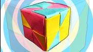 Как да си направим лесно оригами куб