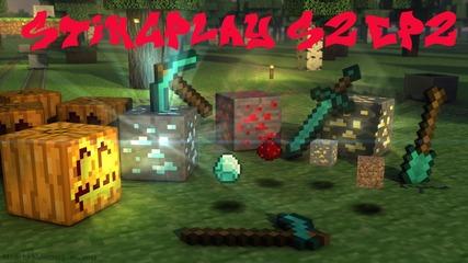 Stingplay S2 Ep4:гадната пещера