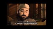 Интервю с Пир Зиа Инаят-кан за суфизма