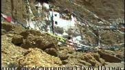 Езотеричния Тибет (2005) Bg Sub