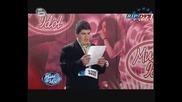Music Idol 3 - Bulgaria - Totall Idiot2