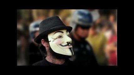 Кой са те? Анонимни