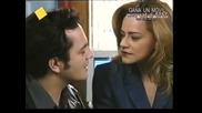 Жестока любов-епизод 78