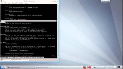 Linux урок - насоки за работа с Terminal и Bash shell (kubuntu Linux)