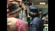 Тутурутка асен и полицая