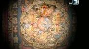 Загадки истории. Тибетская Книга Мертвых