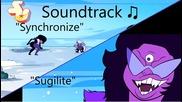 Саундтрак - Сугилит от Стивън Вселенски
