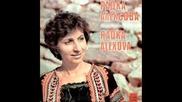 Радка Алексова - Пило ли е, яло ли е магарето