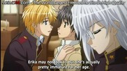 Fortune Arterial 1 ep. eng.sub. [2/2]