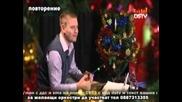 Наздраве С Пацо - Dstv 30.12.12 - 2 Част