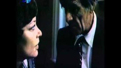 Откога Те Чакам - Целия Филм