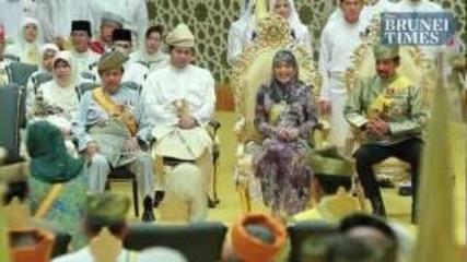 Султанът на Бруней жени дъщеря си