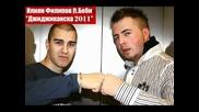 Илиян Филипов и Боби - Джиджиканска