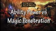 League of Legends - Ability Power vs Magic Penetration