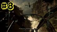 Call of Duty: Ghosts - Part 8 - Birds of Prey