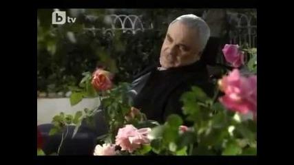Листопад - Епизод 329 (финал)
