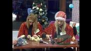 Big Brother 12.12.2012 Късен епизод