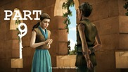 Game of Thrones - S01, Episode 1: Iron From Ice - Part 9