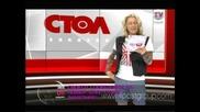 Дима Бикбаев - Стол заказов / Ru.tv от 28.05.2013