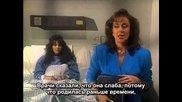 Мария Мерседес-епизод 23