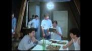 Вчера (1988) - Целия Филм
