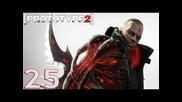 Prototype 2 Part 25 Final [hd] Walkthrough Playthrough Gameplay Xbox360/ps3/pc Абониране 32