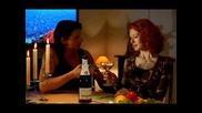 Рецепт колдуньи (2004)
