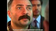 Мъжът от Адана Adanali еп.41 Бг.суб. Турция