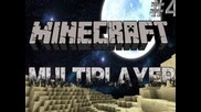 Amazingcraft - 1.4.7 Episode #4