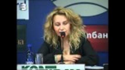 Репресии срещу свободата на словото в България