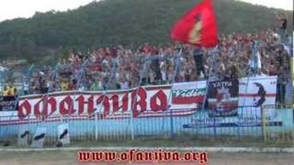 Ofanziva: Minior - Cska Sofia
