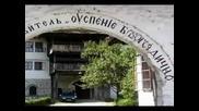 Кратка история на Троянския манастир