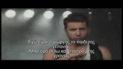 Giorgos Mazonakis - Ta Isia Anapoda