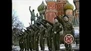Обикновен фашизъм - Рне - Руско национално единство