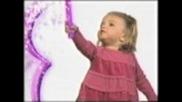"""Mia Telerico от """"късмет Чарли"""" - Disney Channel Logo"""