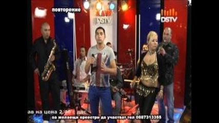Съни бенд на живо в Dstv