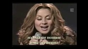 Lara Fabian - Je suis Malade (превод)