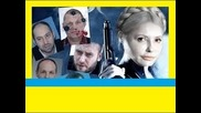 """""""принцесса У Параши"""", Юлия Тимошенко 2015: кровь, секс и грязные деньги."""