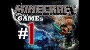 Minecraft Minigames #1 - Dota, Lol Arena в Майнкрафт.