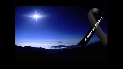 Double E - edna zvezda [rip Brat Mi] ;((