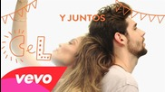 Alvaro Soler - El Mismo Sol ft. Jennifer Lopez