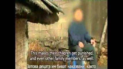 Северна Корея - Преследване-north Korea-persecution