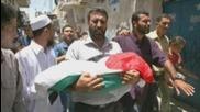 Ден на памет против евреиския геноцид над Палестина