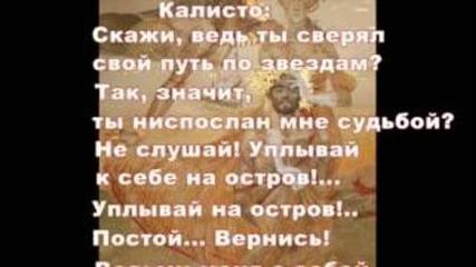 Жанна Дудукалова Возвращение на Итаку