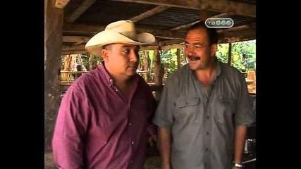 Далеко и еще дальше Никарагуа 1.