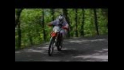 Ktm exc 2012 first contact