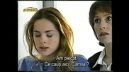 Жестока любов-епизод 84