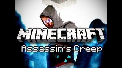 Minecraft assassin creep